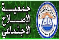 الكويت.. إغلاق 50 فرعا لجمعية الإصلاح و30 للتراث
