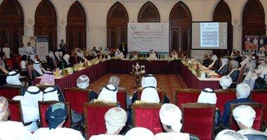 وزراء الصحة بدول الخليج يعقدون مؤتمرهم في جنيف