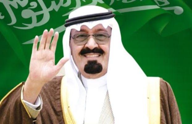 الإمارات تعبر عن إشادتها بكلمة العاهل السعودي