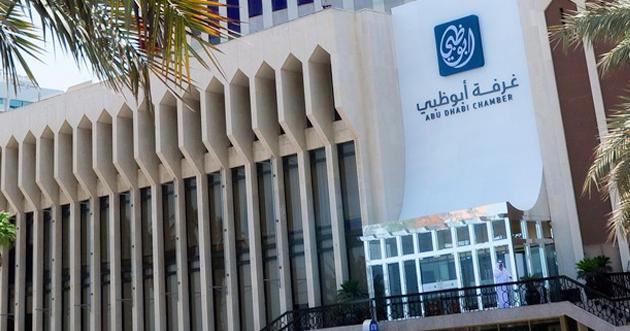 11 ألف عضوية جديدة ضمتها غرفة تجارة أبوظبي خلال 2014