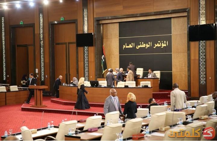 مسودة قرار ليبي لسحب السفير من الإمارات