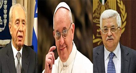 عباس وبيريز يقبلان دعوة بابا الفاتيكان عقد لقاء مشترك