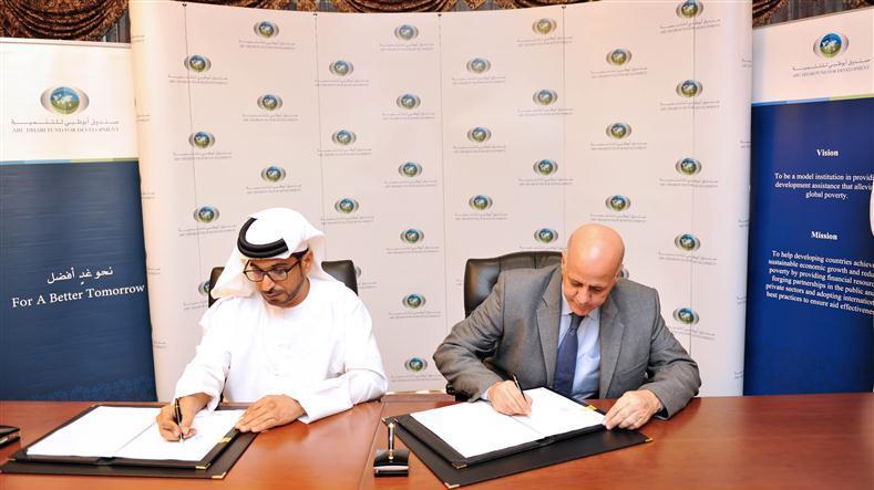 الإمارات تدعم قطاع الطاقة الموريتاني بـ 18 مليون درهم