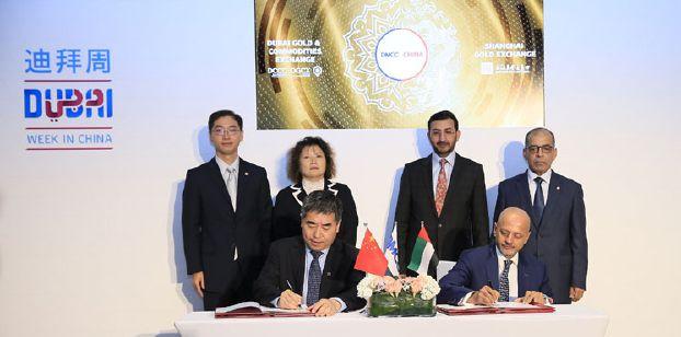 توقيع 11 اتفاقاً اقتصاديا بين الإمارات والصين