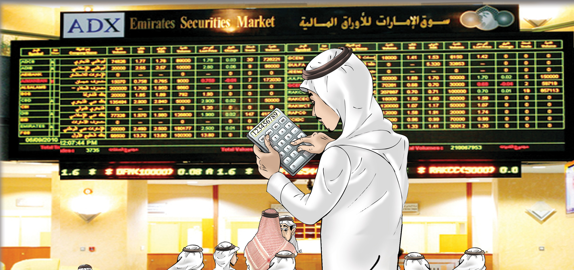 سوق دبي يختتم تعاملاته بتراجع مقداره 0.6 % وأبوظبي  بـ 0.2 %