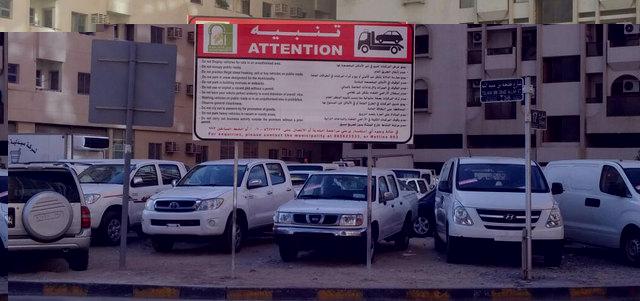 655 مخالفة لشغل الطريق بمنطقة أبوشغارة خلال شهرين