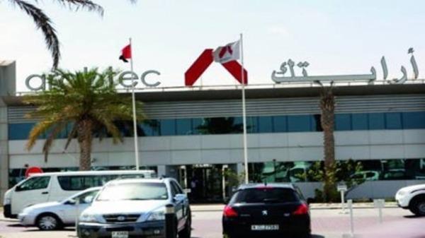 شركة إماراتية تعتزم إنشاء مطار في مصر