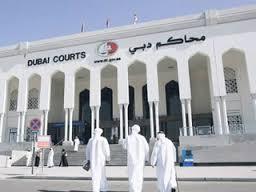 جنايات دبي تقضي بسجن اثنين باكستانيين بتهمة السرقة