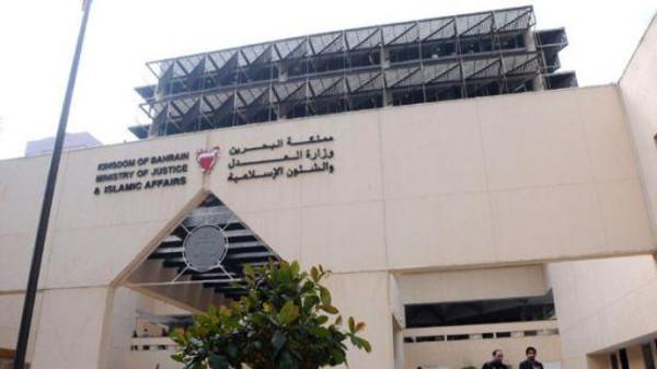السلطات البحرينية تسقط الجنسية عن 9 أشخاص