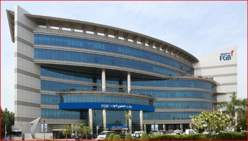 بنك الخليج يمنح حاملي شهادات إماراتي الأول 30 مليون درهم