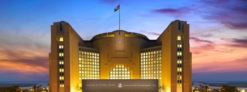 الخارجية: الإمارات تعتبر حقوق العمال التزاما أخلاقيا وحضاريا