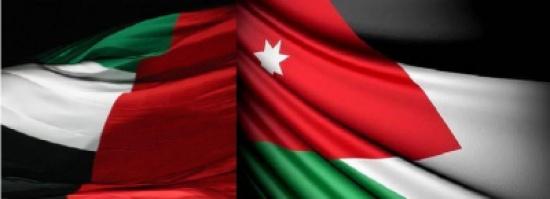 اتفاق إماراتي أردني للتعاون بمجال حماية الطبيعة