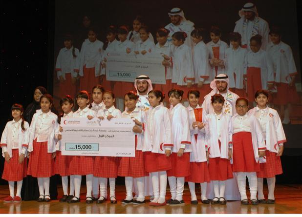 الهلال الأحمر يكرم الفائزين بجائزة عون للخدمة المجتمعية