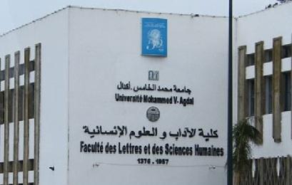 مؤسسة زايد وجامعة أكدال أبوظبي توقعان مذكرة تفاهم