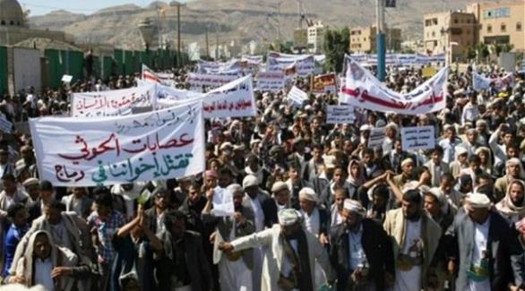 مظاهرات في صنعاء لرفض انقلاب الحوثي على السلطة
