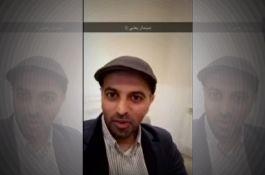 بثته قناة أبوظبي.. ناشط إماراتي يرد على برنامج