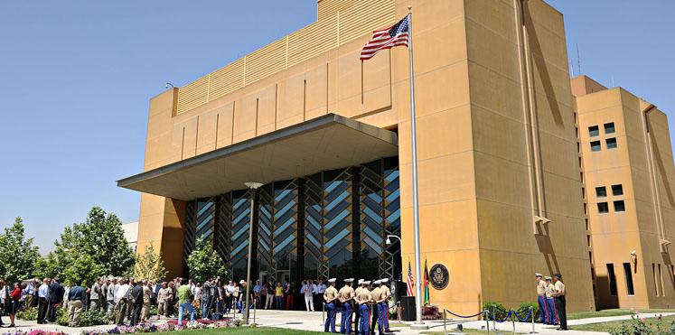إقالة 6 موظفين في السفارة الأمريكية في كابول على خلفية قضية مخدرات
