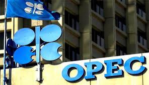 أوبك تتوقع تقلص فائض معروض النفط في 2016