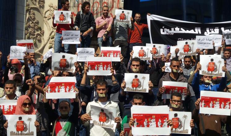 مشروع اتفاقية دولية لحماية الصحفيين وتعقب قتلتهم