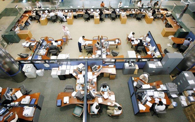 63.8 % من مخصصات تطوير الموظفين الحكوميين غير مستغلة