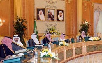 السعودية تدعو للوقوف بحزم أمام الاعتداءات الإسرائيلية