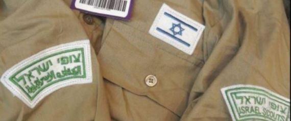 ملابس عسكرية إسرائيلية تباع في أسواق السعودية.. والجهات الرسمية ترد