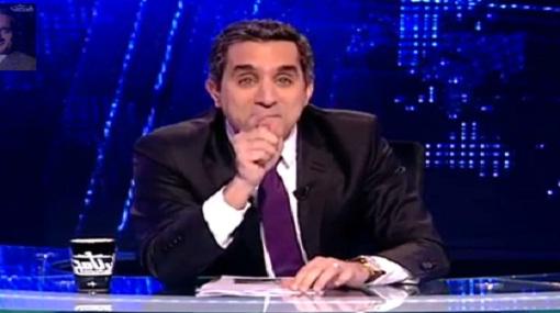 باسم يوسف يقرر وقف برنامجه بشكل نهائي