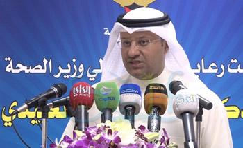 وزير الصحة الكويتي: 500 دينار عقوبة التدخين في الأماكن العامة