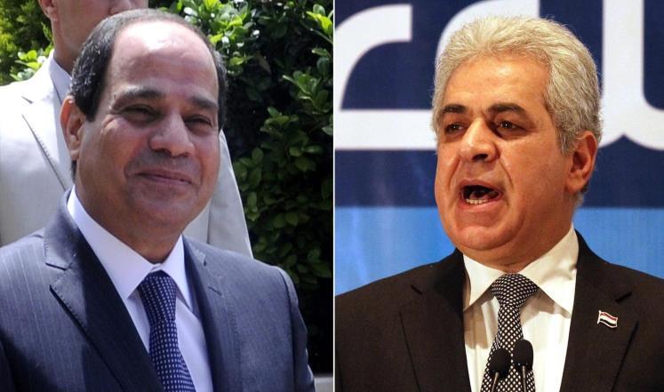 إعلان نتائج الانتخابات الرئاسية في مصر اليوم