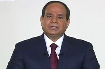 رسميًا .. السيسي رئيسًا لمصر