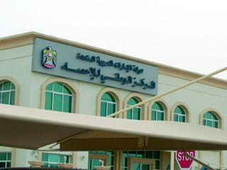 707.5 مليارات درهم الناتج المحلي لإمارة أبوظبي في العام 2013