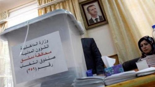 واشنطن تصف انتخابات الرئاسة بسوريا بأنها عار