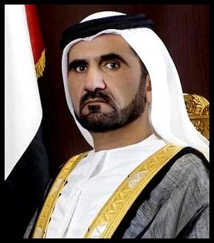 محمد بن راشد يعدل قانون جامعة حمدان بن محمد الإلكترونية