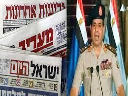 دبلوماسي إسرائيلي معبراً عن إحباطه: لماذا تخلى العالم عن السيسي؟
