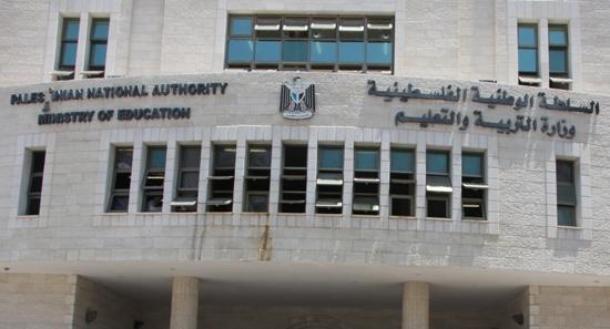 قطر تقدم دعما مالياً لقطاع التعليم الفلسطيني