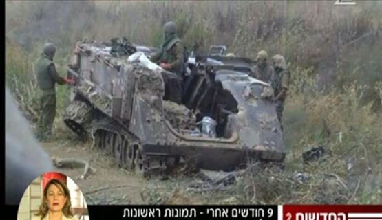 ضابط إسرائيلي كبير يعلق صورة الشجاعية بمكتبه ويقر: كانت أخطر من 73