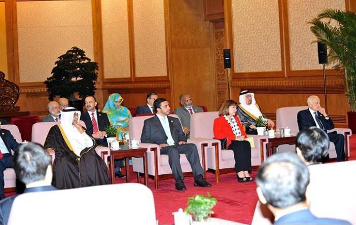 الإمارات تشارك في منتدى التعاون العربي الصيني