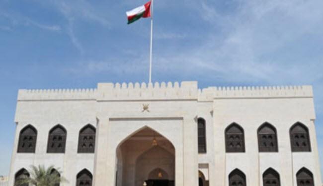تنظيم الدولة يتبنى هجوما قرب السفارة العمانية بالقاهرة