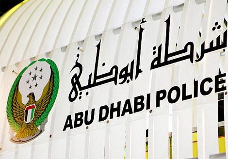 شرطة أبوظبي تطلق مسابقة مرورية بمناسبة كأس العالم