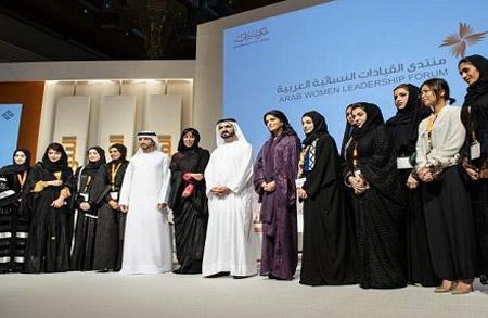 مؤسسة دبي للمرأة تنظم منتدى القيادات النسائية العربية الشهر القادم
