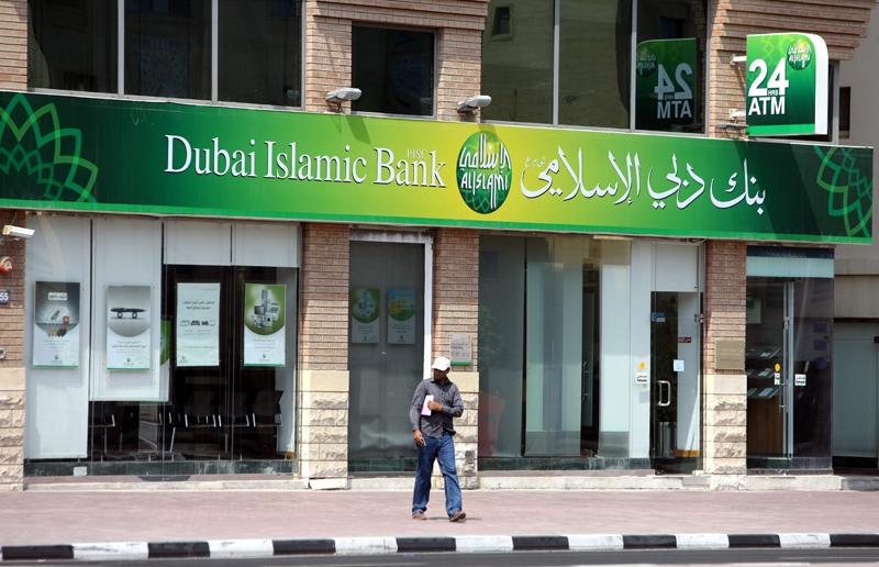 دبي الإسلامي يستحوذ على 24% من أسهم بنك بإندونيسيا