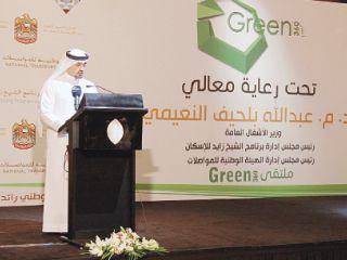 مسكن ذكي وأخضر.. مبادرة جديدة في الإمارات