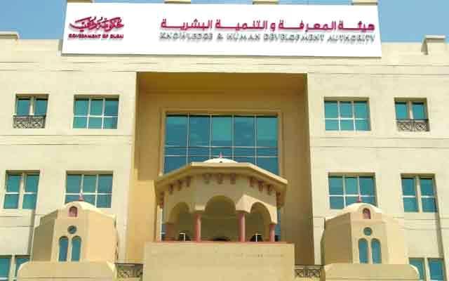 زيادة رسوم 92 مدرسة خاصة في دبي