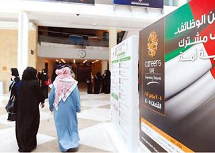 الإمارات الأولى عالميا في استقطاب العقول والمواهب