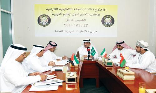 لجنة الكاراتيه الخليجية تبقي مقرها في الإمارات