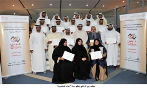مجلس دبي الرياضي ينظم دورة إعداد المحاضرين