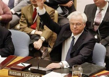 روسيا تدعو مجلس الأمن لبحث سيطرة الارهابيين على النفط بالعراق وسوريا