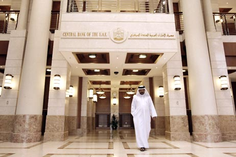 مصرف الإمارات المركزي وبنك أفغانستان يوقعان مذكرة تفاهم