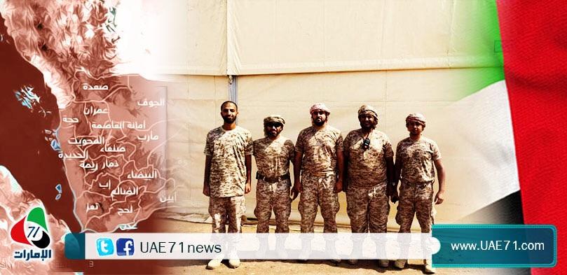 الإماراتيون  ينتزعون قرارا استراتيجيا بإعادة مجندي الخدمة من اليمن