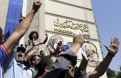 السلطات المصرية تمنع طباعة صحيفة أسبوعية معارضة